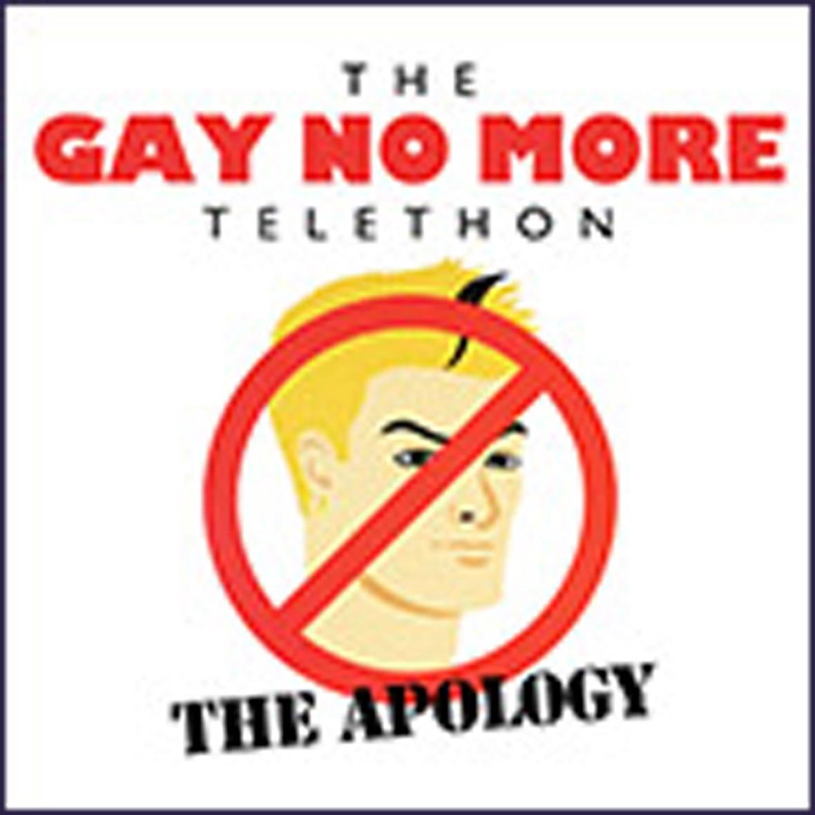 GayNoMore